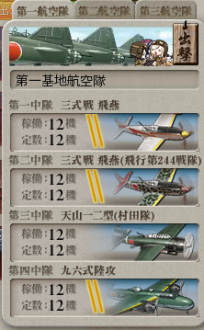 kancolle_20160526-215113891.png