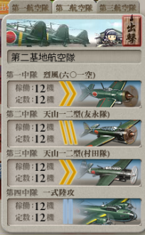 kancolle_20160526-215116258.png