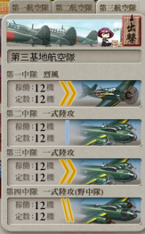 kancolle_20160526-215119175.png