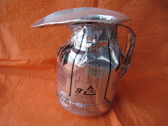 arumiz01