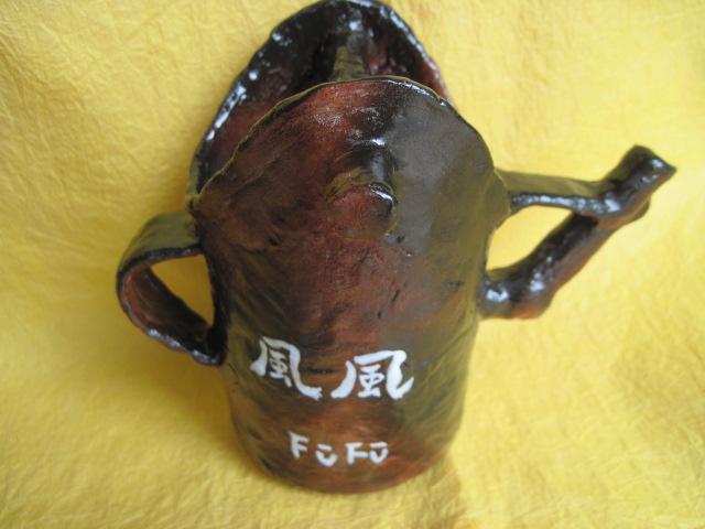 fufu02
