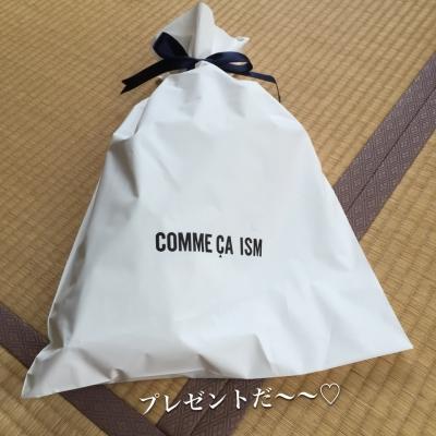 お誕生日のプレゼント♡