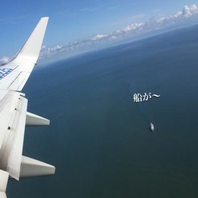 飛行機から船が見えます