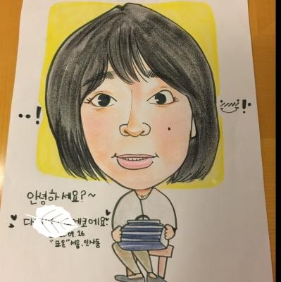 似顔絵を描いてもらいました☆*:.。. o(≧▽≦)o .。.:*☆