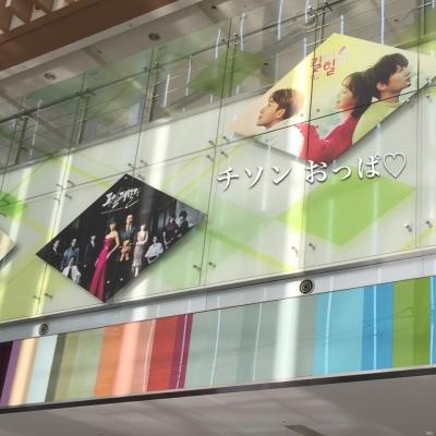 MBCドリームセンター♡