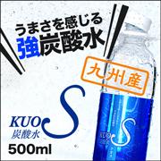 img_product_1047067457573e839a94d7b.jpg