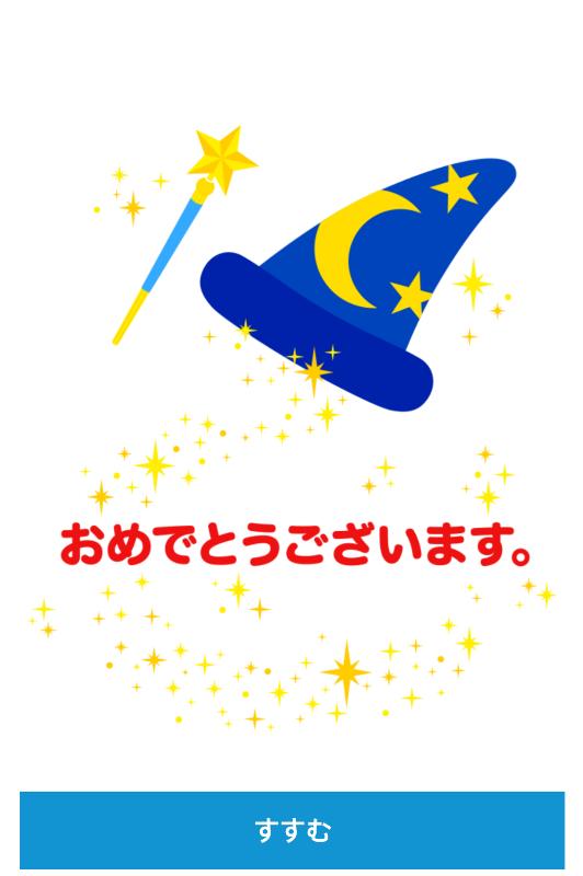 201609in (7)