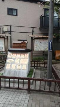 トキワ荘31 - 5 (2)