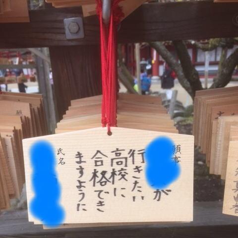 天満宮33022