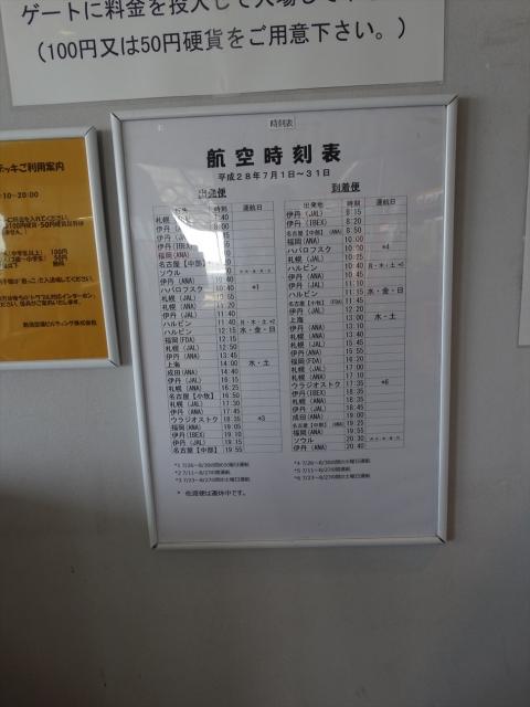 DSC05580_R.jpg