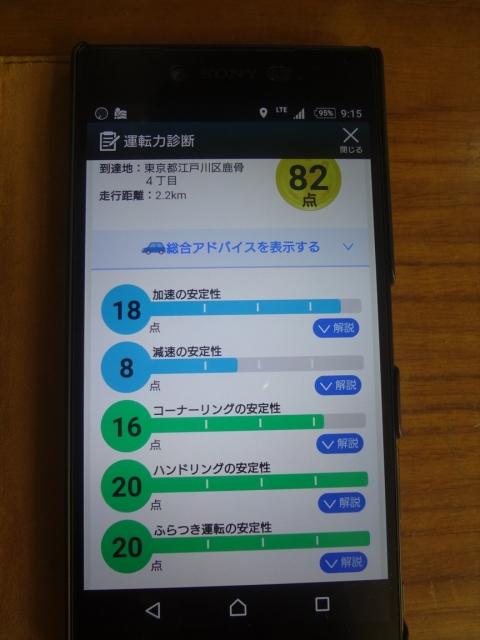 DSC06481_R.jpg