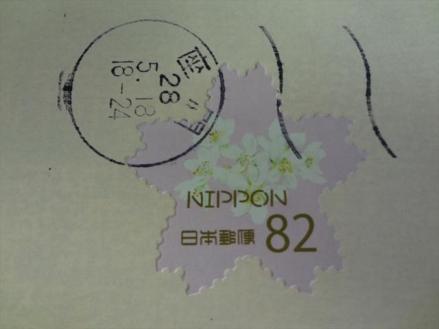 DSC07089_R.jpg
