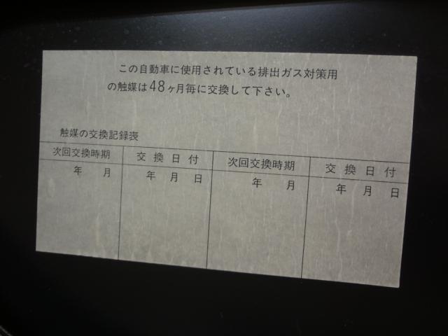 DSC07297_R.jpg