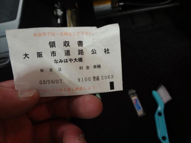 DSC08729_R.jpg