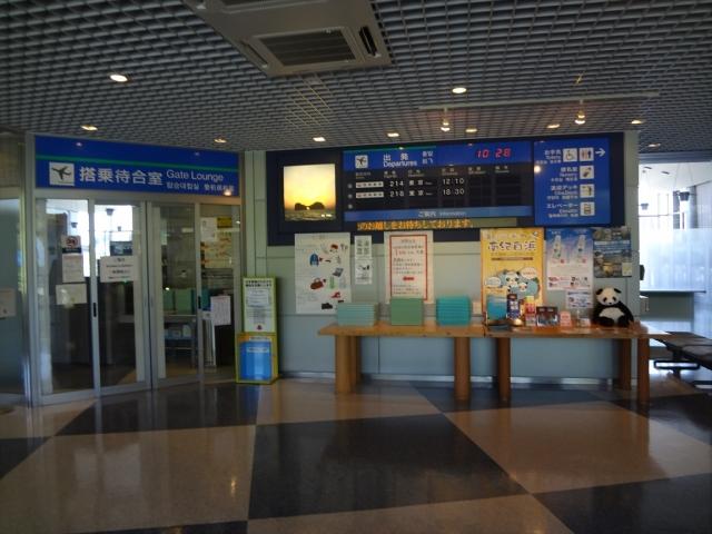 DSC09846_R.jpg