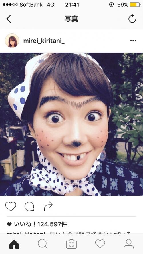 【悲報】桐谷美玲さん、どじょうすくいをする