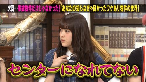 松村沙友理が天然発言「やっぱりセンターは秋元康さんの好み?」