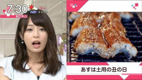 TBS・宇垣美里アナ(25)がこんなに可愛いってお前ら知ってるの?