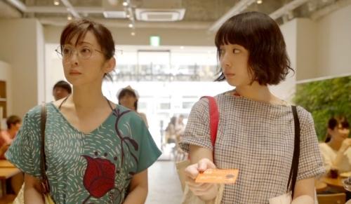 斉藤由貴、ツインテール姿披露で「夏帆を処刑」「こんな若い49歳いない!」「今が全盛期」の声