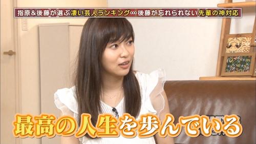 指原莉乃、前田・大島らAKB48先輩羨望も「自分の人生に自信ある」「最高の人生を歩んでる」