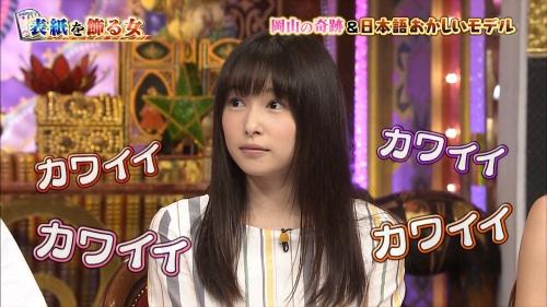 """指原莉乃、""""岡山の奇跡""""桜井日奈子(19歳)に嫉妬「私が""""元カレギャグ""""で笑いとった年齢なのに!」"""