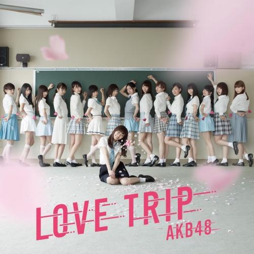 AKB48 最新シングル『LOVE TRIP:しあわせを分けなさい』売上129万枚超えで発進!