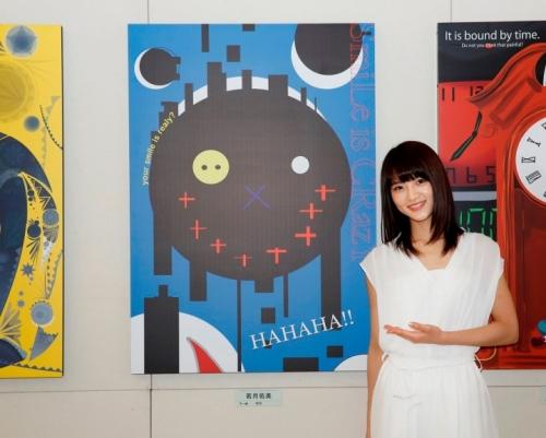 乃木坂46 若月佑美、5年連続「二科展」で入選「表現力が素晴らしい作品」と高評価