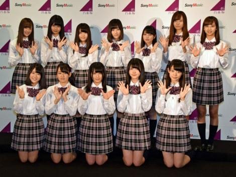 【乃木坂46】3年ぶり新メンバー発表!3期生12人お披露目 暫定センターは大園桃子(16)