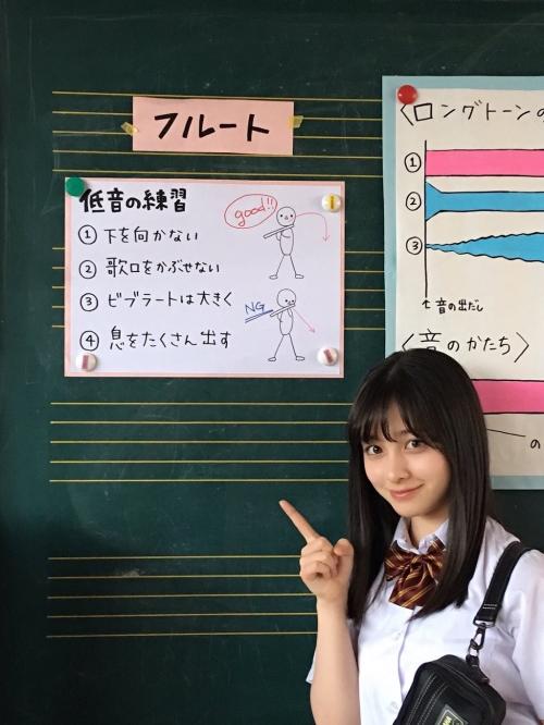 橋本環奈が受験を公言して有名な2大学が有力候補に