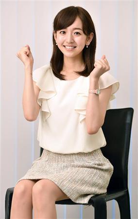 テレビ静岡の人気アナウンサー・伊藤弘美(28)がフジテレビ系「めざましテレビアクア」のレギュラーに