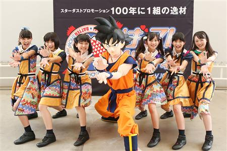 ばってん少女隊・上田、ドラゴンボールのエンディングソングに起用に「びっくり」