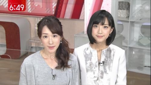 竹内由恵(32)とかいうブリッコおばさんwwwwwwwwwwwwwwwww