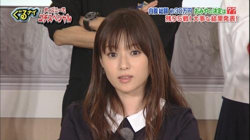 深田恭子、完全劣化