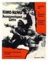 kong2084.jpg