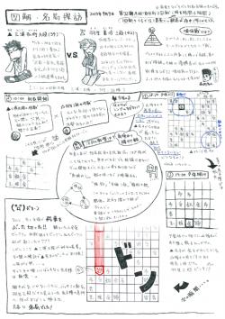 shogi-infograph_20160506105037f57.png