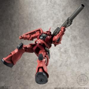 機動戦士ガンダム ユニバーサルユニット 第1弾 12