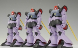 ROBOT魂〈SIDE MS〉MS-09 ドム ver. A.N.I.M.E. サンプルレビュー6