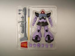 ROBOT魂〈SIDE MS〉MS-09 ドム ver. A.N.I.M.E. サンプルレビュー1