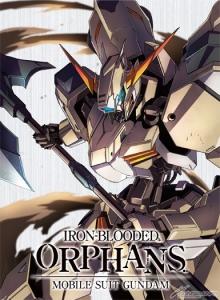 『機動戦士ガンダム 鉄血のオルフェンズ』特装限定版Blu-ray 第6巻
