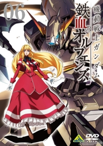 『機動戦士ガンダム 鉄血のオルフェンズ』DVD 第6巻