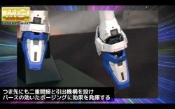 MGフリーダムガンダム Ver.2.0 最速レビュー6
