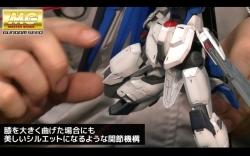 MGフリーダムガンダム Ver.2.0 最速レビュー8