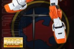 MG パワード・ジムの商品説明画像02