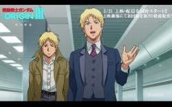 機動戦士ガンダム THE ORIGIN 第3話「暁の蜂起」冒頭13分05