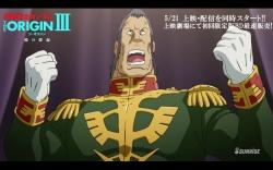 機動戦士ガンダム THE ORIGIN 第3話「暁の蜂起」冒頭13分11