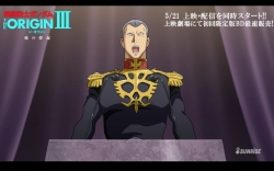 機動戦士ガンダム THE ORIGIN 第3話「暁の蜂起」冒頭13分09