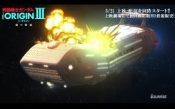 機動戦士ガンダム THE ORIGIN 第3話「暁の蜂起」冒頭13分07