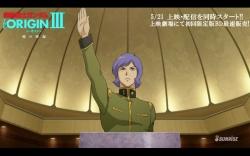 機動戦士ガンダム THE ORIGIN 第3話「暁の蜂起」冒頭13分16
