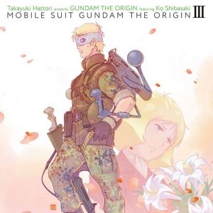 柴咲コウ「ガンダムTHE ORIGIN III」主題歌『永遠のAstraea』