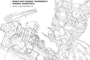 オリジナル・サウンドトラック「機動戦士ガンダム サンダーボルト」菊地成孔t1